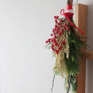 簡単!玄関に飾るシンプルなお正月飾りづくりと飾る日で運気アップ!?