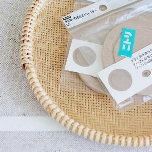 ニトリ|冷たい飲み物のストレスがなくなる珪藻土コースター!