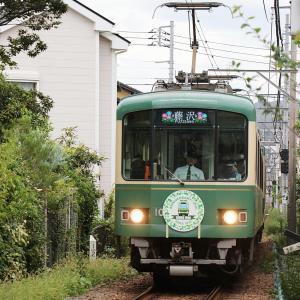 鎌倉さんぽ|鎌倉の魅力と由比ケ浜。