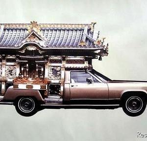 金沢の霊柩車