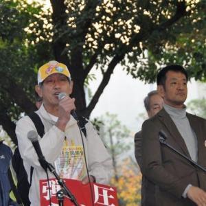 「関生労組への弾圧を許すな!」 ゼッケンラン、集会、デモ