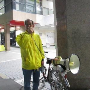 「なんで霧なったん?」 茨金 / 首相の不祥事隠し演説