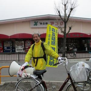 桜を楽しみつつ5駅ランとスポット街宣 / 安倍の記者会見がホラー映画