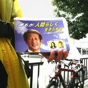 今朝は阪急茨木市駅から / 経済も政治も堕ちてファシズムなのか
