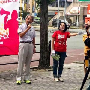 大椿さん、社民党党首・福島みずほさんと街頭宣伝