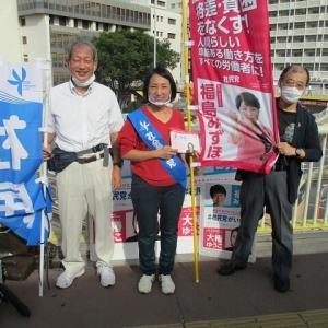 JR茨木駅・大椿さん、河南町・佐々木希絵候補の応援