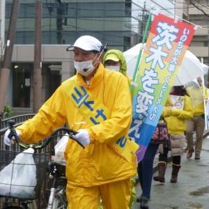 何度も着替えて歩いて、自転車で 終日雨の最終日