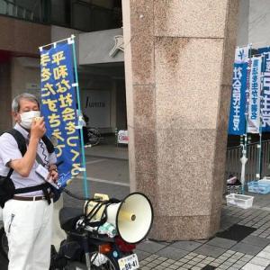 23日の沖縄慰霊の日を意識して総がかり行動