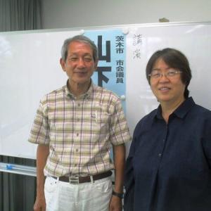 芦屋の「要弘太とみんなの会」キックオフ集会で講演