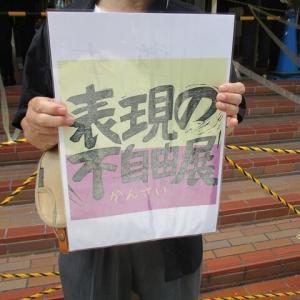 茨木は生理の貧困対策に向き合え