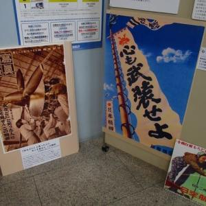 非核平和展の準備 /日本三大砂丘はどこにある?