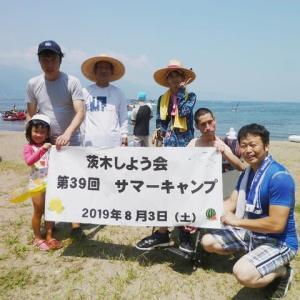 しよう会サマーキャンプ⇒東奈良、葦原、白川の夏まつりへ