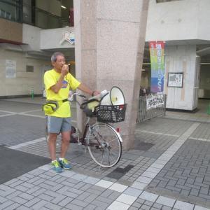 ランと自転車で9の日行動⇒茨金 途中で市民相談