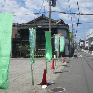 近づく東大阪市議選 / 超大作『ひろしま』16日(金)深夜12時から