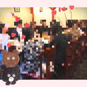 GLAY好きの婚活パーティー 〜ライブへ一緒に行こう!〜