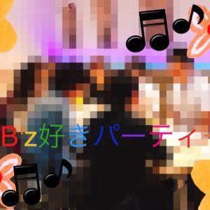 B'z好きのパーティー~★恒例の生一丁!喜んで★