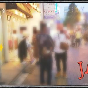 【夏フェス・ライブ好きの婚活パーティー★★~夏フェスの季節がやってきた~!】