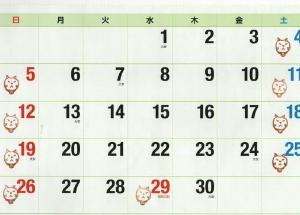 4月の営業