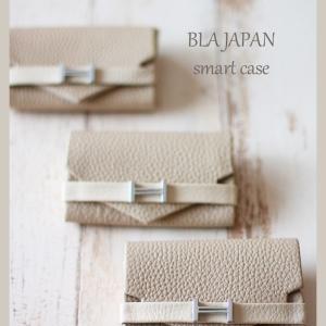 ☆NEW LESSON ~BLA JAPAN smart case☆