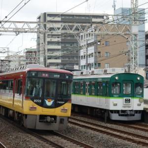 またまた京阪電車5000系を撮りました