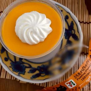 とろ生かぼちゃプリン(セブンスイーツ)