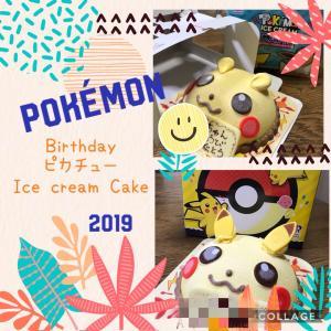 Pokémon ICE cream cake