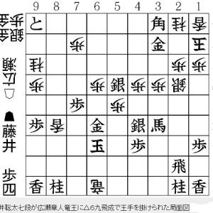 藤井聡太七段、天才の頓死…初のタイトル挑戦目前で痛恨ミス、何が起きたのか