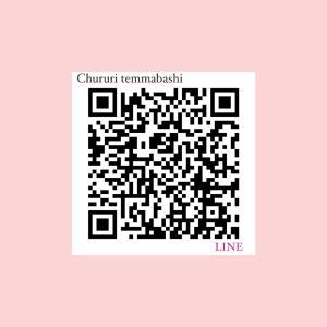 公式 LINE☆Chururi 天満橋店 waxing&sugaring