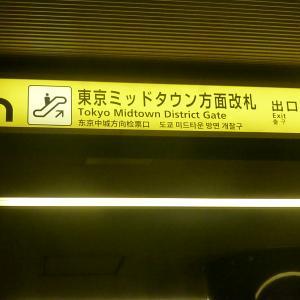 HARMAN Store 訪問記 JBL DD67000 試聴記