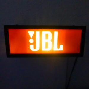 JBL電飾