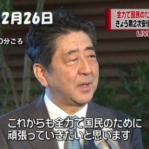 G7声明で日本に「重大懸念」表明の中国~【幸福な晩年を送るために】