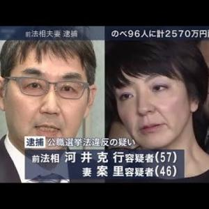 政治不信極まる日本!与野党ともに至誠の政治家はいないのか!?~【伝道の出発点】