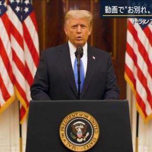 バイデンが大統領⁈強いアメリカは終わり中共が大喜び!!~【百歳を目指そう!】