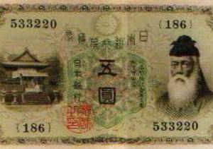 日本史・世界史の常識が引っくり返る~【日本文明のルーツを探る「天御祖神の降臨」】