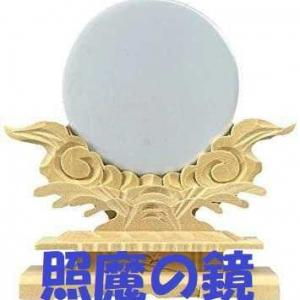 日本の総理大臣を目指す若手世襲議員に重ねて見える~【「美しき誘惑」メール~美と愛の真実~】