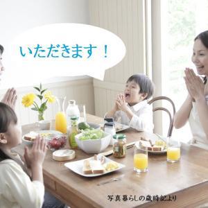 インスタ映え撮影で8割料理食べ残しの愚行~【信ずる力】
