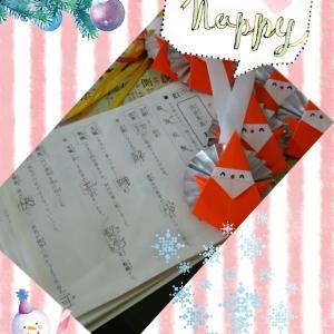 クリスマス会準備☆