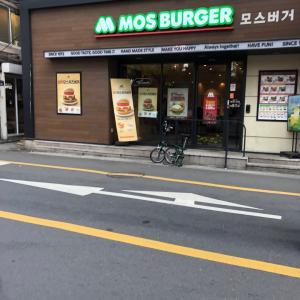 韓国のモスバーガー