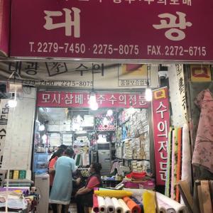 韓国らしい送別品 모시でテーブルランナー。