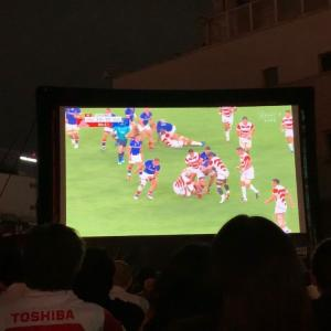 RUGBY WORLD CUP JAPAN 2019 〜JAPAN vs RUSSIA