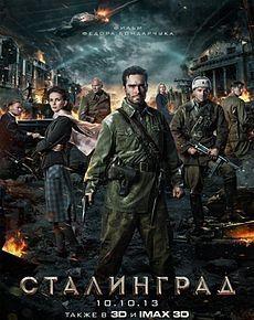 映画版ブックカバーチャレンジ6日目「スターリングラード 史上最大の市街戦」