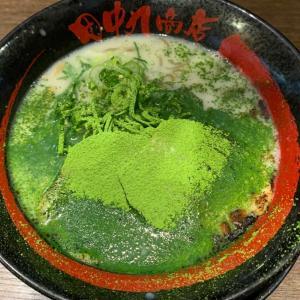京都遠征2日目その3〜宇治橋、伏見稲荷大社、京野菜料理