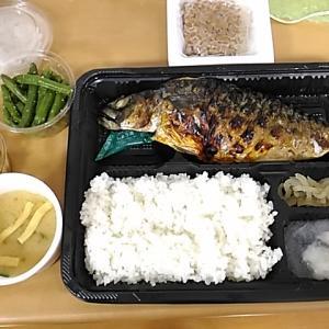 Uber Eats☆しんぱち食堂の焼魚定食