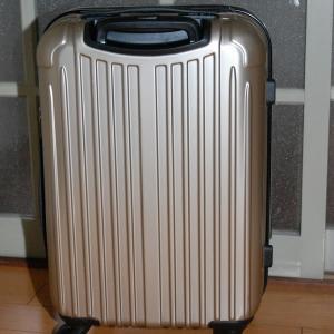 送料無料2290円でスーツケースを購入しました!