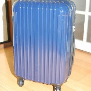 リピ買い☆送料無料2290円の機内持ち込み可スーツケース