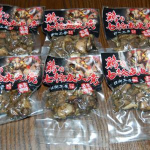1500円ぽっきり送料無料☆宮崎名物鶏の炭火焼き 50g×6袋セット