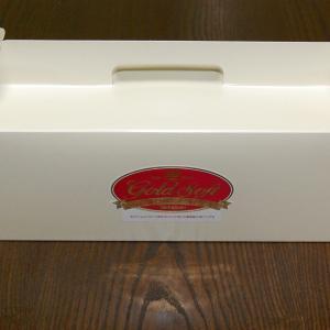 ヤマザキの超高級食パン「ゴールドソフト」