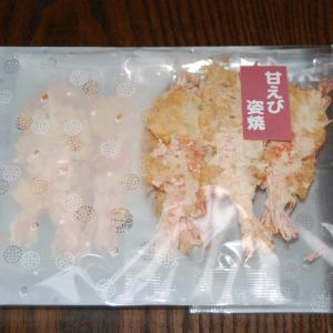1000円ポッキリ☆甘エビ姿焼き煎餅
