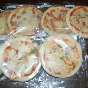「ピザ・アリオ」のお得な6枚セット