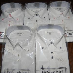お手頃価格でお洒落なYシャツ5枚セット